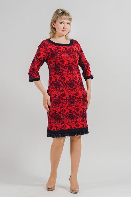 Интернет Магазин Одежды Чита