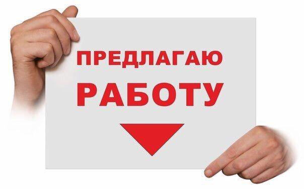 Доставщик-курьер прием и проверка комплектации заказов