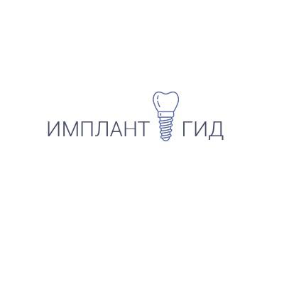 Имплант Гид - рейтинг стоматологических клиник Москвы