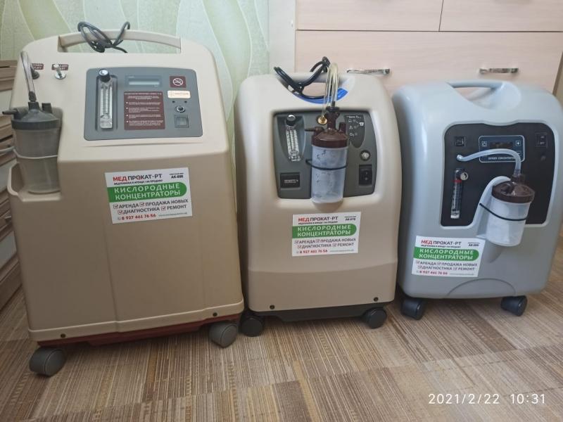 Концентратор кислорода Кислородный аппарат Аренда